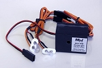 Dual High Intesity Xenon Strobe Light Kit for RC Helicopters & Airplanes