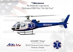 AS350 Blue and White (700 size)