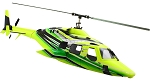 800 size SuperScale(TM) Bell 222 Green