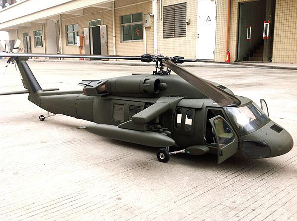 700 size uh 60 superscale tm black hawk