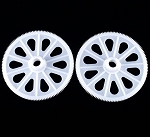 Autorotation Tail Drive Gear (2 sets)