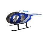 MD500 Fiberglass Scale Body Blue Police Version (500-Size)