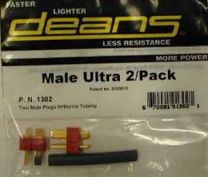 Deans Male 2 pack