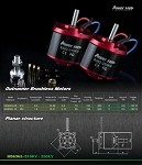 Brushless Motor, 310 KV(RPM/V)