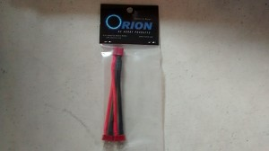 ORION RC PARALLEL BATTERY Y-HARNESS WITH DEANS ULTRA TYPE CONNECTOR