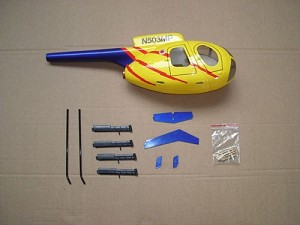 MD500 Fiberglass Scale Body, Yellow-Blue (250-Size)