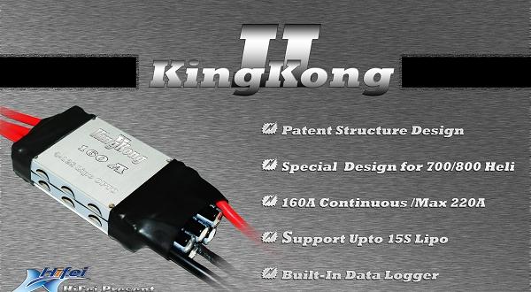 220A-KII-12S ESC with data logger
