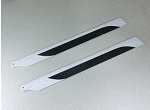 600mm Carbon Fiber Main Blades (White Gelcoat)