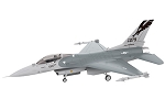 HSD F-16 Gray 105mm EDF KIT