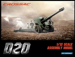 D20 1/12 Howitzer Gun Trailer Kit, for Military Vehicles